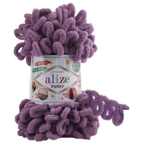 Купить Пряжа для вязания Alize 'Puffy' 100г 9м (100% микрополиэстер) (437 сиреневый), 5 мотков