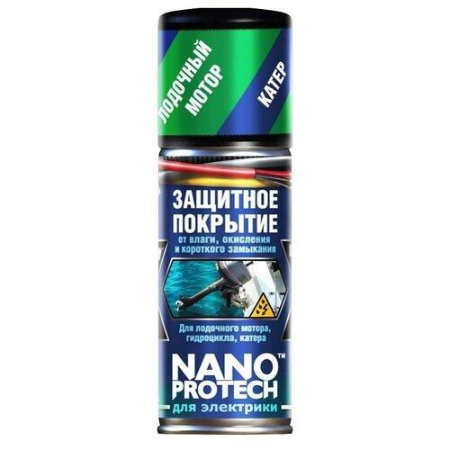 Защитное покрытие Nanoprotech для гидроцикла, катера, лодочного мотора, 210 мл