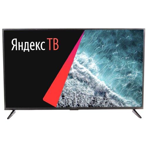 Телевизор AMCV LE-55ZTUS30 55