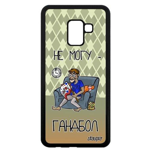 Чехол на мобильный Galaxy A8 2018,
