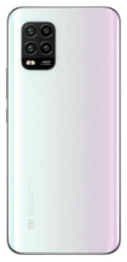 Фото #2: Xiaomi Mi 10 Lite 8/256GB