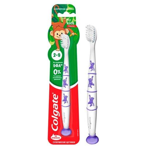Купить Зубная щетка детская Colgate Monkey от 2 до 9 лет Супермягкая 1 шт, Гигиена полости рта