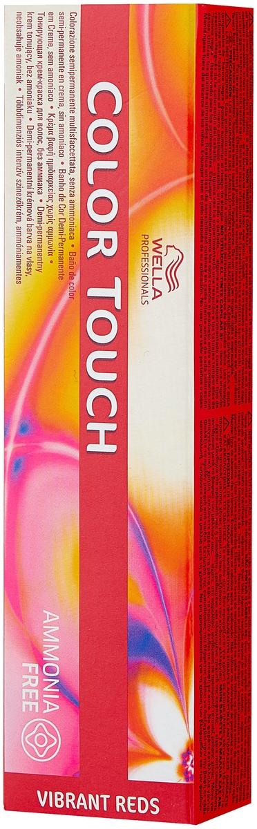 Стоит ли покупать Wella Professionals Color Touch Vibrant Reds крем-краска для волос, 60 мл? Отзывы на Яндекс.Маркете