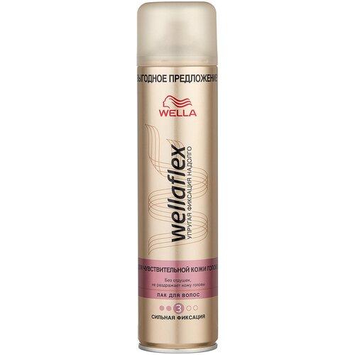 Wella Лак для волос Wellaflex Для чувствительной кожи головы, сильная фиксация, 400 мл недорого