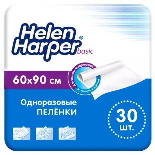 Детские пеленки Helen Harper Basic 60х90 30 шт 30 шт helen harper пеленки helen harper baby детские впитывающие 60 90 10шт