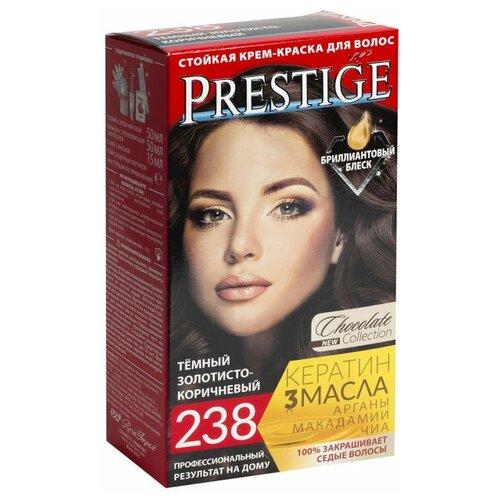 Купить VIP's Prestige Бриллиантовый блеск стойкая крем-краска для волос, 238 - темный золотисто-коричневый