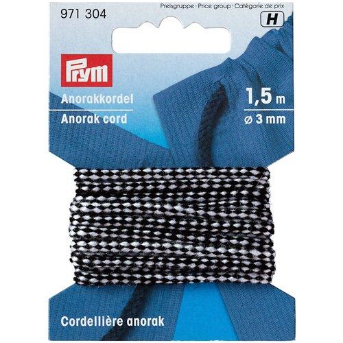 Prym Шнур для анорака, 9713 3 мм х 1.5 м белый/черный