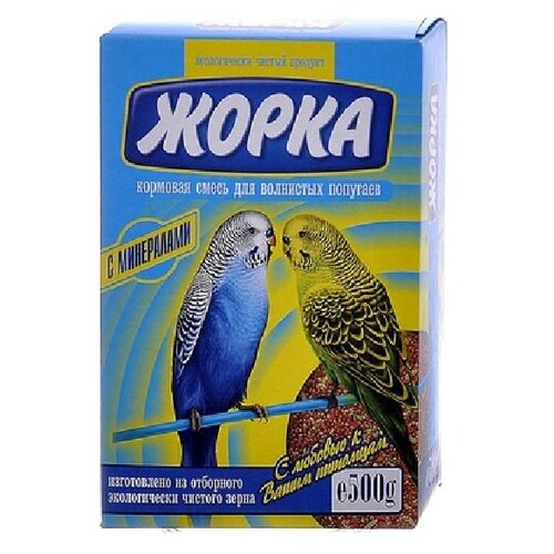 Жорка для волнистых попугаев с минералами (коробка), 0,500 кг (10 шт)