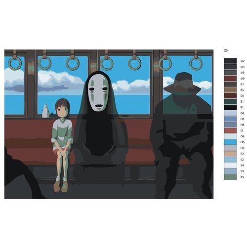 Картина по номерам «Унесённые призраками» 50х70 см (Z-5)