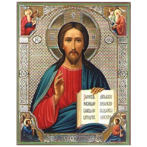 Икона Иисуса Христа (На подрамнике)