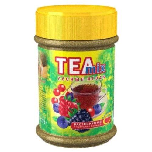 Напиток чайный гранулированный Tea mix Леснаые ягоды 375 г чайный напиток красный tea kir royal 180 г