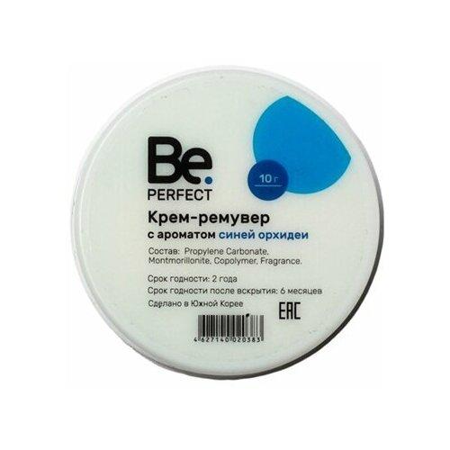Купить Be Perfect Крем-ремувер с ароматом синей орхидеи, 10 г, BePerfect