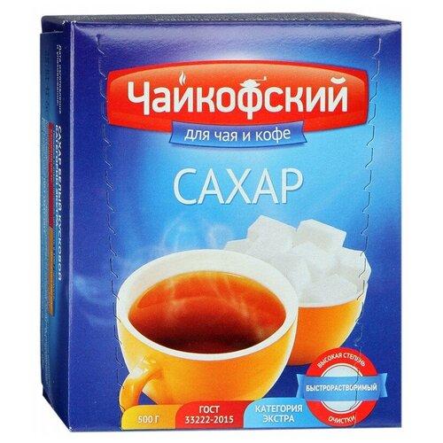 Сахар Чайкофский рафинад, 500 г