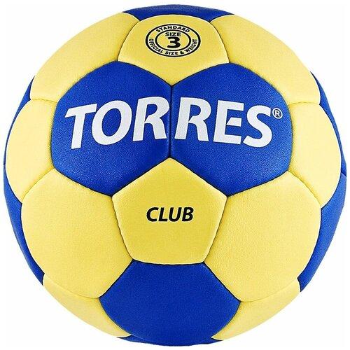 Мяч для гандбола TORRES H30043 желтый/синий