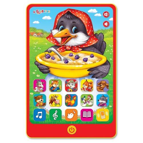 Купить Планшет Азбукварик Сорока-ворона красный/желтый, Детские компьютеры