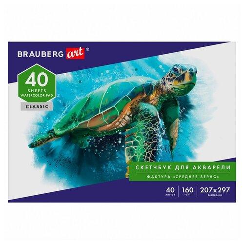 Купить Бумага для акварели, альбом для рисования, бумага 160 г/м2, 210х297 мм, 40 л., склейка, BRAUBERG ART CLASSIC , 105927, Альбомы для рисования