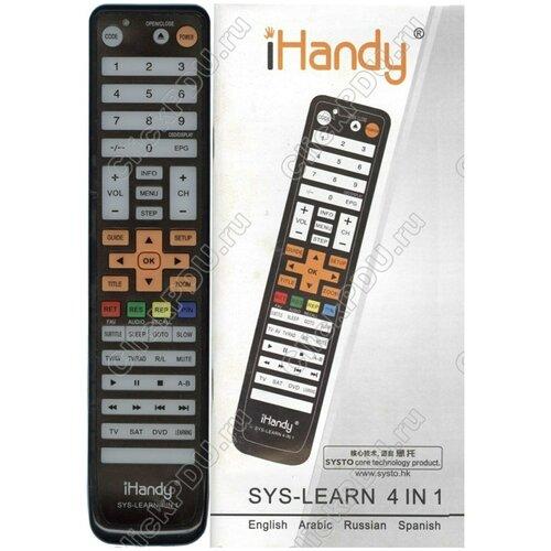 Фото - Пульт Huayu IHandy AUN0449(0499) для dvd-плеера пульт huayu dvd plaeer dv 1350s для dvd плеера daewoo