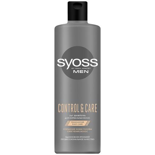 Купить Syoss шампунь-бальзам Men Control&Care 2 в 1 для нормальных волос, 450 мл