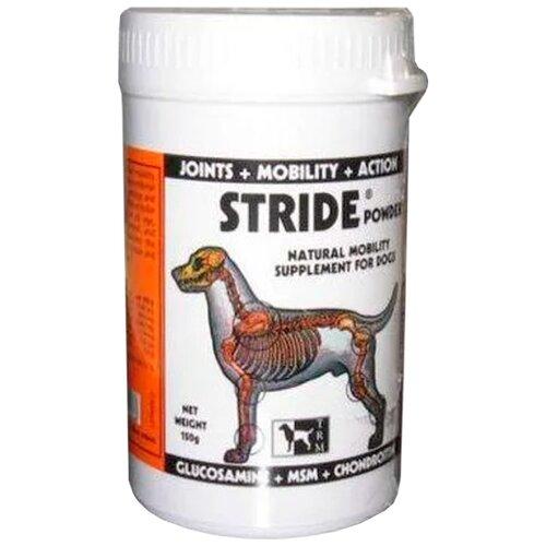 Кормовая добавка STRIDE POWDER порошок для собак для лечения и для профилактики заболеваний суставов 150 гр