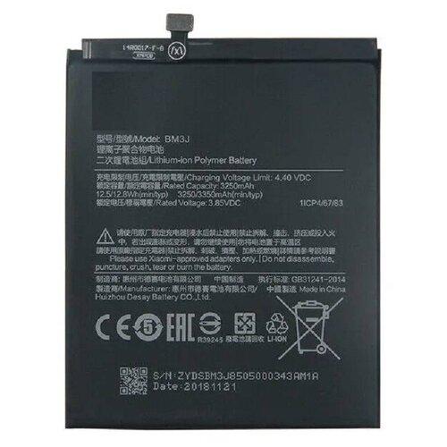 Аккумулятор Activ BM3J для Xiaomi Mi 8 Lite (3250 mAh)