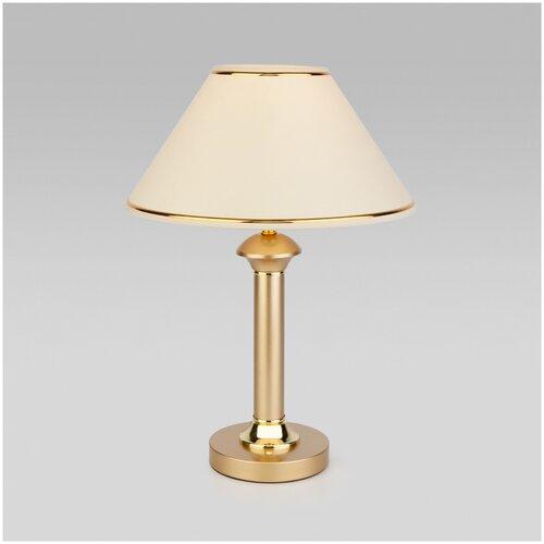 Настольная лампа с абажуром Eurosvet 60019/1 перламутровое золото настольная лампа eurosvet 60019 1 глянцевый белый 40 вт
