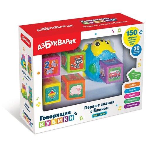Купить Развивающая игрушка Азбукварик Первые знания с Ёжиком синий, Развивающие игрушки