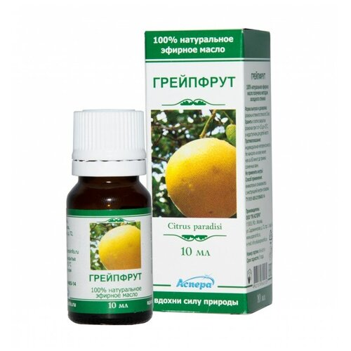 Аспера эфирное масло Грейпфрут, 10 мл