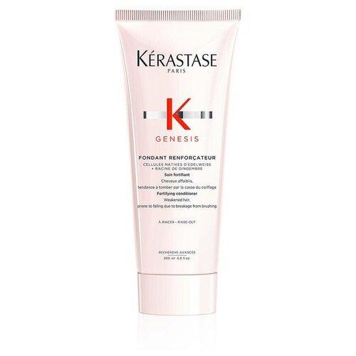 Купить Kerastase Genesis Молочко для ослабленных и склонных к выпадению волос, 200 мл