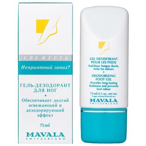 Mavala Гель-дезодорант для ног 75 мл туба