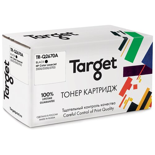 Фото - Тонер-картридж Target Q2670A, черный, для лазерного принтера, совместимый тонер картридж target 106r01536 черный для лазерного принтера совместимый