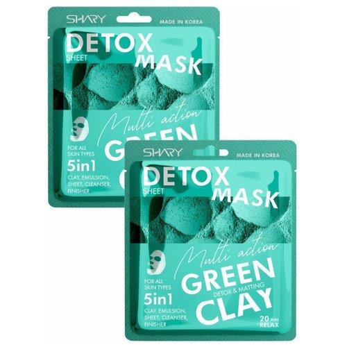 Shary Очищающая тканевая маска-эмульсия для лица 5 в 1 «ЗЕЛЕНАЯ ГЛИНА», 25 г, 2 шт.