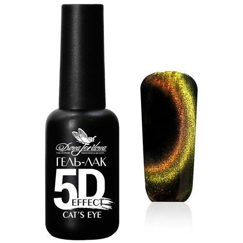 Гель-лак для ногтей Dona Jerdona 5D Cat's Eye, 10 мл, №010 Пряные специи гель лак для ногтей dona jerdona 5d cat s eye 10 мл 012 лиловая тайна