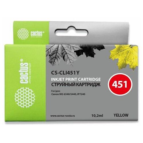 Фото - Картридж cactus CS-CLI451Y 10.2 мл., совместимый картридж cactus cs cli471xlbk 10 2 мл совместимый