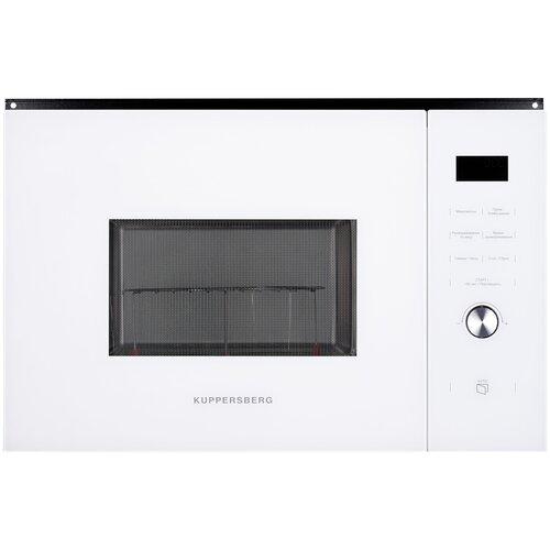 Микроволновая печь встраиваемая Kuppersberg HMW 650 WH