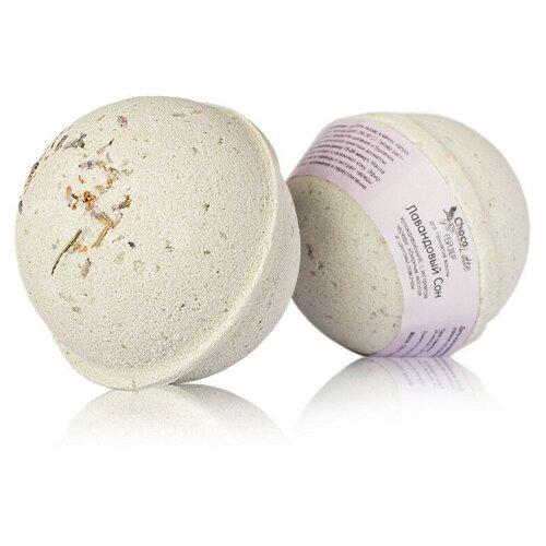 Фото - ChocoLatte Бурлящий шар для ванн Лавандовый сон, 120 г ресурс здоровья бурлящий шар ванильный бум 120 г