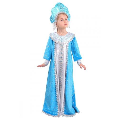 Детский костюм 'Снегурочка Сударушка', размер 122 см.