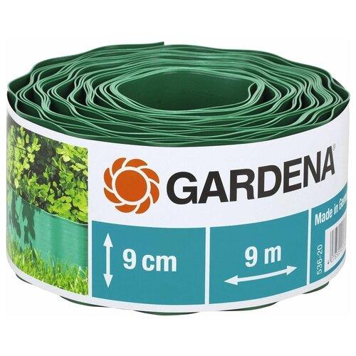 Бордюрная лента GARDENA 530-20/532-20/536-20/538-20 (6 шт.), 9 х 0.09 м, зеленый