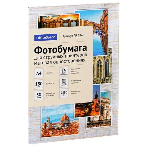 Фото - Бумага OfficeSpace A4 PP_2840 180 г/м² 50 лист., белый negima 28