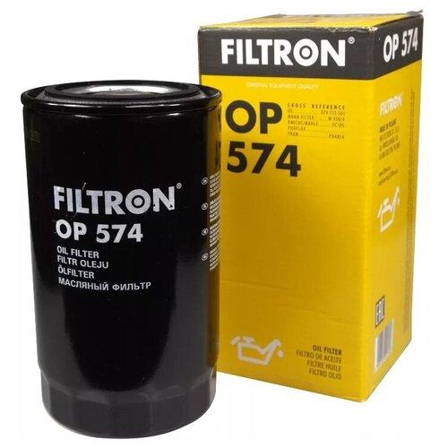 Масляный фильтр FILTRON OP 574 масляный фильтр filtron op 643 3