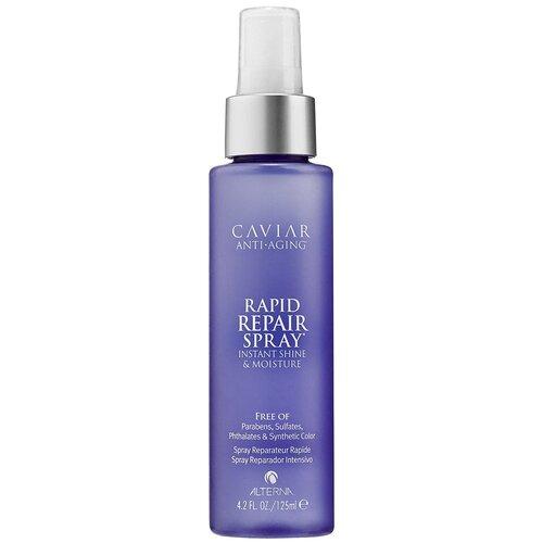 Alterna Caviar Anti-Aging Спрей-блеск мгновенного действия для волос, 125 мл фото