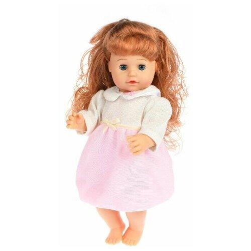 Купить Кукла Наша Игрушка, 35см, 319009A4, Наша игрушка, Куклы и пупсы