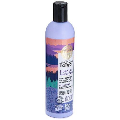Купить Natura Siberica бальзам Био для окрашенных волос Doctor Taiga Siberian Juniper Berry Ultra Shine+ защита цвета, 400 мл