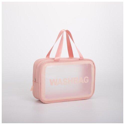 Косметичка ПВХ WashBag, 29,5*10,5*20 см, отд на молнии с ручками, розовый 5448329
