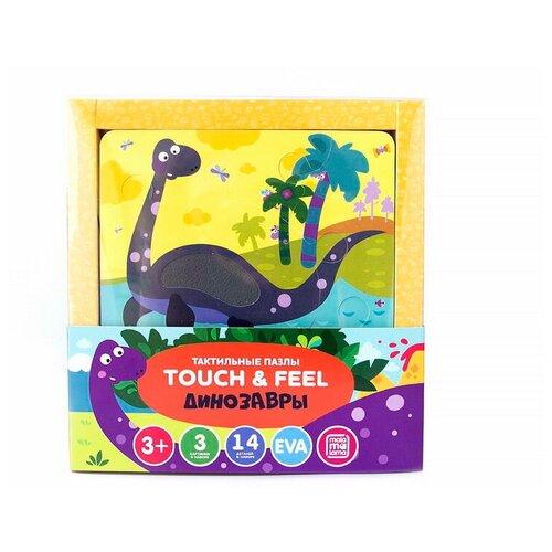 Пазлы тактильные. Touch and feel. Динозавры