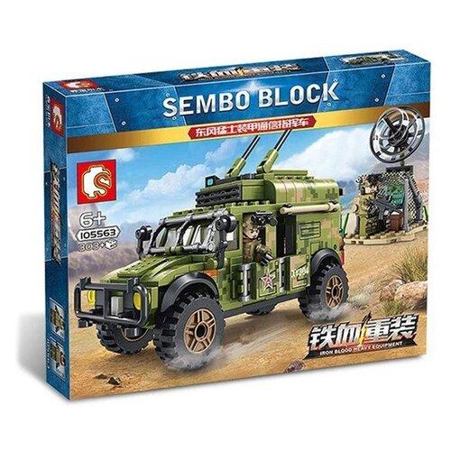 Купить Конструктор Sembo Iron Blood Heavy Equipment 105563 Бронированный джип Донгфенг Варриор, Конструкторы