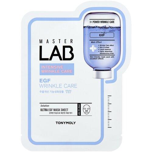 TONY MOLY тканевая маска Master Lab EGF омолаживающая, 19 г tony moly tony lab