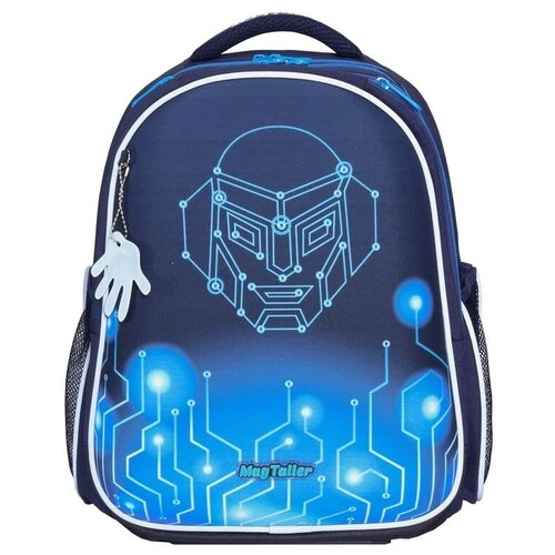 Фото - Рюкзак школьный Magtaller Stoody 2 Robo magtaller рюкзак stoody butterfly синий