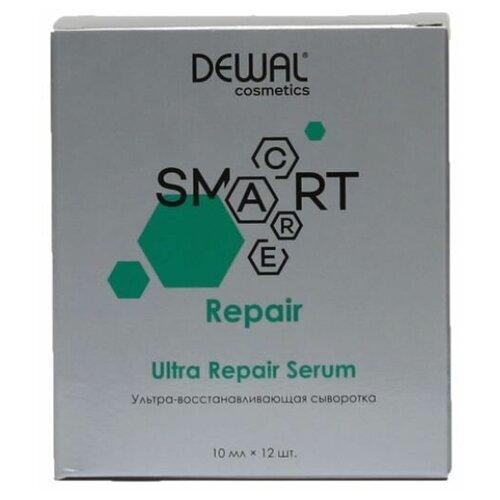 Dewal Cosmetics SMART CARE Repair Ультра-восстанавливающая сыворотка, 10 мл, 12 шт.  - Купить