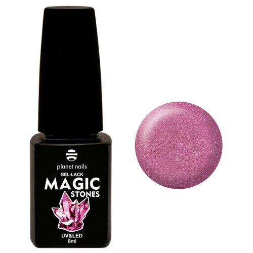 Купить Гель-лак для ногтей planet nails Magic Stones, 8 мл, 816