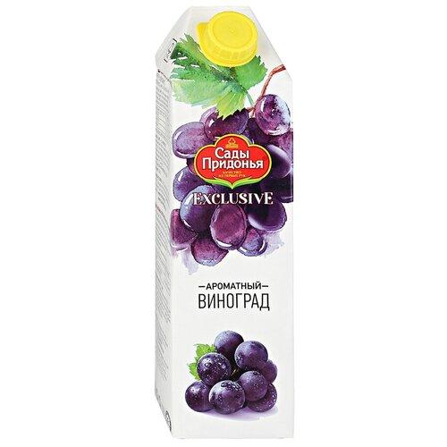 Фото - Сок Сады Придонья Exclusive Виноград, без сахара, 1 л сок сады придонья яблоко виноград осветленный 500 мл